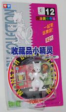 Pokemon Auldey Tomy Mni Pocket Figure Monster 1998 Vintage rare #12 MEWTWO