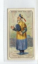 (Jc4387-100)  LLOYD,SCENES FROM SAN TOY,SING HI,1905,#