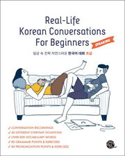 Real-Life Korean Conversations For Beginners Speaking Language Study Teaching