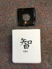 TISSUE BOX HOLDER Dispenser with JAPANESE KANJI