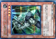 Ω YUGIOH CARTE NEUVE Ω SECRET ULTRA RARE PP10-JP001 E-HERO FORESTMAN