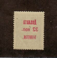 Russia Error 1924-1925 Postage Due Stamps Scott J8 Offset of overprint Mlh