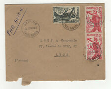 RF Cameroun 3 timbres sur lettre 1949 tampon Garoua  /L97