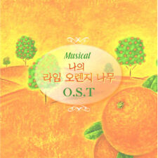 O Meu pe de Laranja Lima - KOREA MUSICAL CD *SEALED*