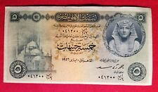 Egypt  paper money CURRENCY 5 Pounds , ,A ISSUED 1956