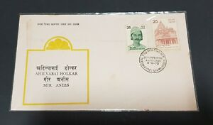 India 1975 Personalities Series Stamp FDC