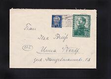 DDR, Brief mit MAO aus Weimar nach Unna