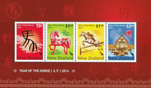[SJ] New Zealand Year Of The Horse 2014 Chinese Lunar Zodiac (ms) MNH