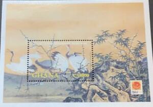 O) 2001 GHANA, CRANES BY KANO. PHILA NIPPON, ORIENTAL ART, MNH