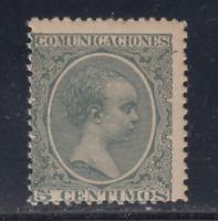 ESPAÑA (1889/01) MNH NUEVO SIN FIJASELLOS - EDIFIL 216 (5 cts) ALFONSO XIII