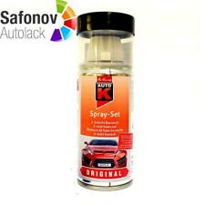 AUTO-K SPRAY 150 ml VW/AUDI LC6M *BRIGHTGREEN Perl. *20848