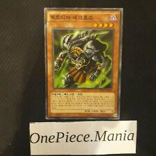 Yu-gi-oh! Exodia Necross MB01-KR009 version Korean !