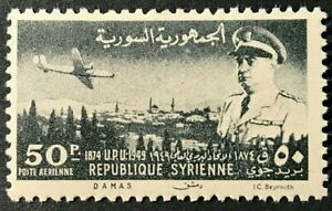 Syria Sc# C155 Mint NH OG VF (11-127)
