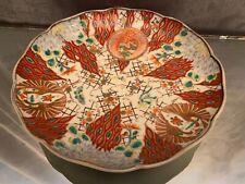 Assiette en porcelaine de Chine, Japon fin XIXe début XXe