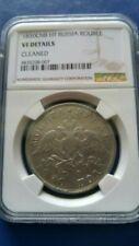 1830 СПБ НГ RUSSIAN EMPIRE Silver 1 Rouble Nicholas I NGC VF Details