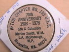 WOODEN NICKEL AFTON CHAPTER NO 103 O.E.S. ORDER OF THE EASTERN STAR 1908-1978