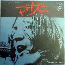 """John Lennon - Mother/Why- 7"""" Single - Japan - 1971 - Picture Sleeve - New"""