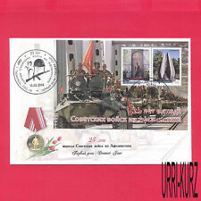 TRANSNISTRIA 2014 Withdrawal of Soviet Troops from Afghanistan 25 Ann. FDC