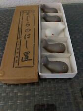 Japanese Ceramic Chopstick Rests Holders Whale Fish Brown White VTG? Box of 5