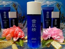 "☾1 PCS☽ Kose Sekkisei Emulsion◆☾33mL☽◆✰☾"" Skincare Moisturizers Whitening ""☽✰"