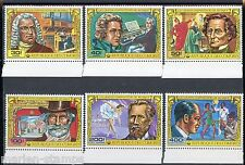 Comores The Great Composers Set Sc#301/06 Mint Nh