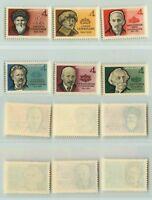 Russia USSR 1964 SC 2894-2896C MNH . f5042