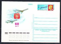 Soviet Russia 1982 stationery post card Aircraft TU 134 & ANT-1 **
