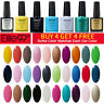 Elite99 Soak off UV LED Color Gel Polish Top Base Coat Nail Lacquer Manicure