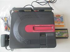 Sharp Twin Famicom Console AN-500B Japan import (NTSC-J) Tested and Working