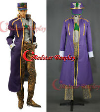 Kujo Jotaro cosplay costume from JoJo's Bizarre Adventure Cosplay