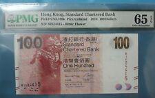 2014 Hong Kong Standard Chartered Bank $100 PMG65 EPQ GEM UNC