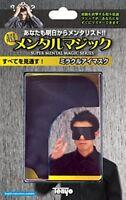 Tenyo Japan Mental Magic Series Miracle Eye Mask (Ma From japan