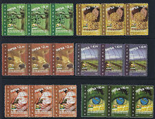 GUATEMALA :2003 50th Anniversary of OIRSA  set SG1398-1403  MNH strips of three