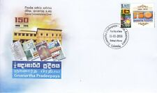 Special Commemorative Cover :  150th Anniversary - Bishop's House, Colombo