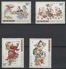 China postfris 2003 MNH 3418-3421 - Provincie Tianjin