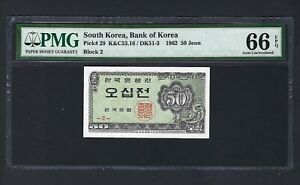 South Korea 50 Jeon 1962 P29 Block 2 Uncirculated Grade 66
