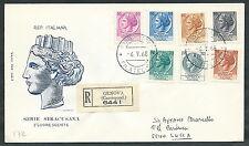 1968 ITALIA FDC FILAGRANO TURRITA SIRACUSANA 7 VALORI TIMBRO ARRIVO - F