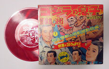 Son of Godzilla Vintage 1967 Book + Record Set Asahi Japan Kaiju King Monsters !