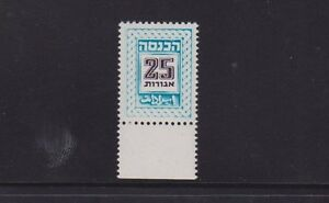 ISRAEL Tax Revenue  Stamp with TAB -- 25 ag Turquoise  -- REV.41