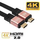 Ultra High Speed HDMI V2.0 Cable HDTV LED LCD PS4 3D 2160P 4K 2K BLURAY 18 GBPS