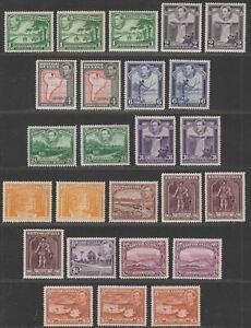 British Guiana 1938 KGVI Set Mint SG308a-319 cat £110+ with varieties