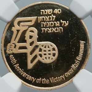 1988 ISRAEL Victory over WWII Germany 40th ANNIV Vintage Gold Medal NGC i89076