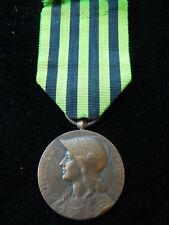 KM2) Médaille commémorative française de la guerre de 1870 French MEDAL