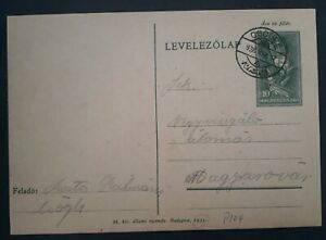 1936 Hungary 10F green Tyrel Stamped Postcard cancelled Osögle