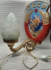 Soviet Russian Stalin Empire Era STAR Sickle and Hammer WALL LAMP