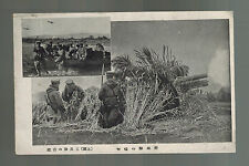 Mint Japan Army RPPC Real Picture Postcard Soldiers Camouflaged Artillery