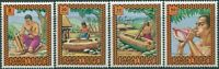 Samoa 1975 SG450-453 Musical Instruments set MNH