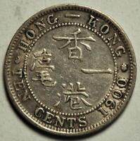 1900 Hong Kong Silver 10 Cents KM#6.3 1900年香港一毫银币
