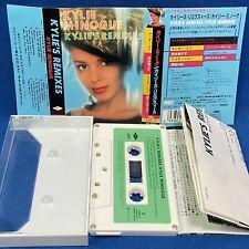 Kylie Minogue Kylie's Remixes Japan Limited Cassette Tape 25B4-20 PWL Remix