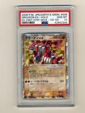 Pokemon PSA 10 GEM MINT Groudon EX 1st Edition Japanese Crystal Guardians Card 8